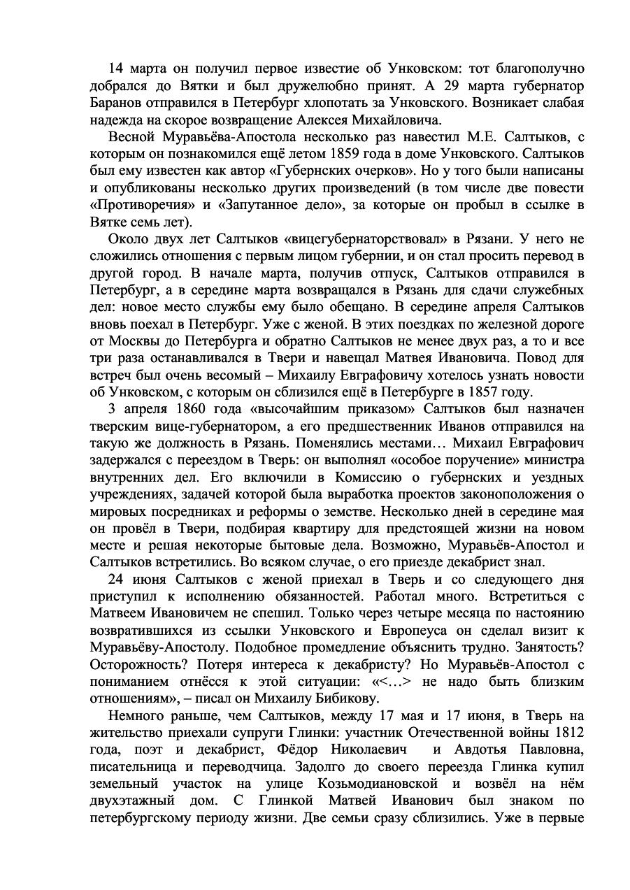 https://img-fotki.yandex.ru/get/989273/199368979.18b/0_26e839_1023b134_XXXL.png