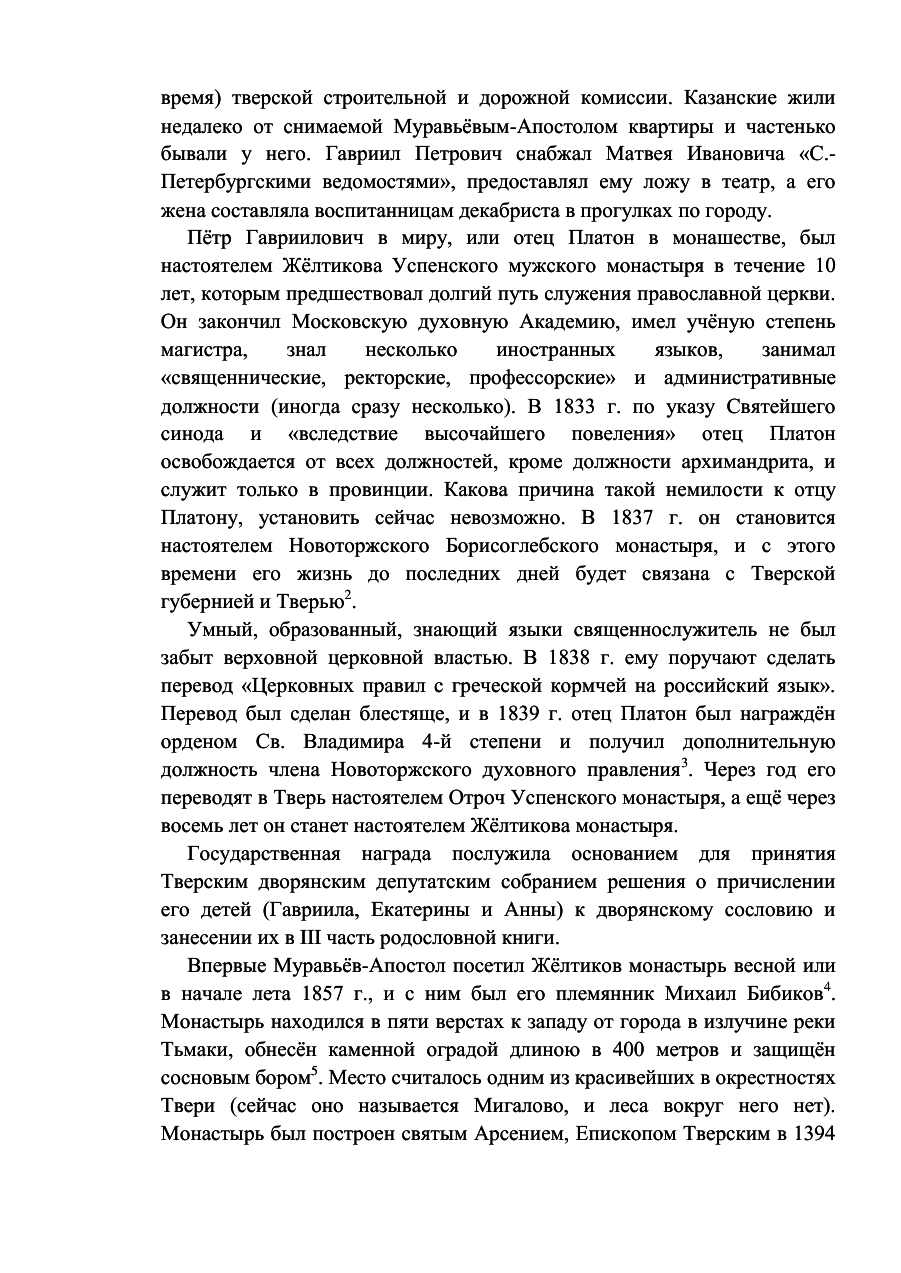 https://img-fotki.yandex.ru/get/989273/199368979.18b/0_26e83d_156b4b0a_XXXL.png
