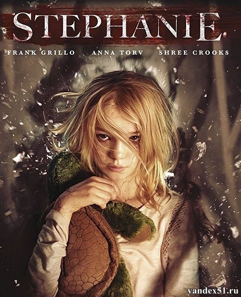 Стефани / Stephanie (2017/WEB-DL/WEB-DLRip)