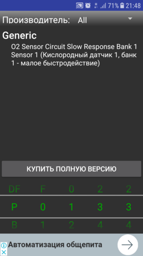 0_f5450_7ed59b9b_L.png