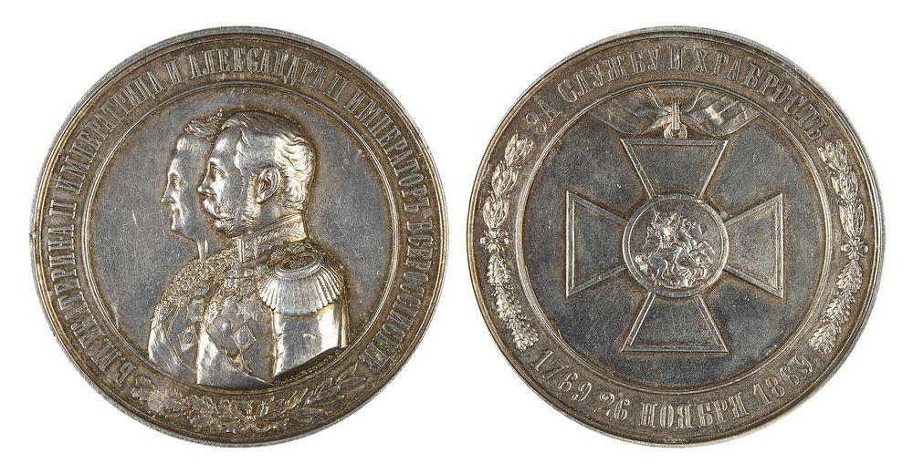 Настольная медаль «В память 100-летия Ордена Св. Великомученика и Победоносца Георгия. 1769-1869 гг.»