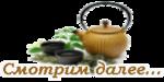 https://img-fotki.yandex.ru/get/9895/100773997.83c/0_fad29_8968fb52_S