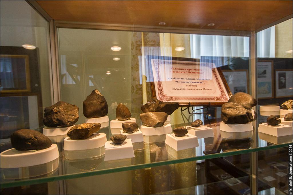 Выставка метеоритов