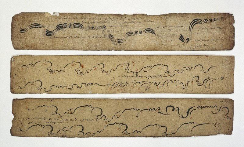 Tibetan musical score