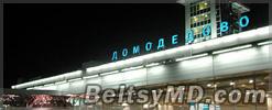 Гражданин Молдовы экстрадирован на родину из России