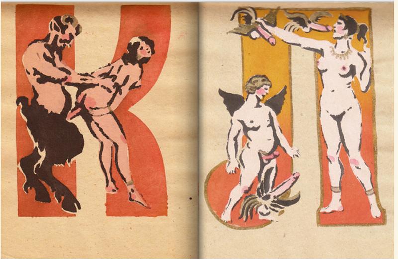 Артефакты истории. Советская эротическая азбука 1931 года