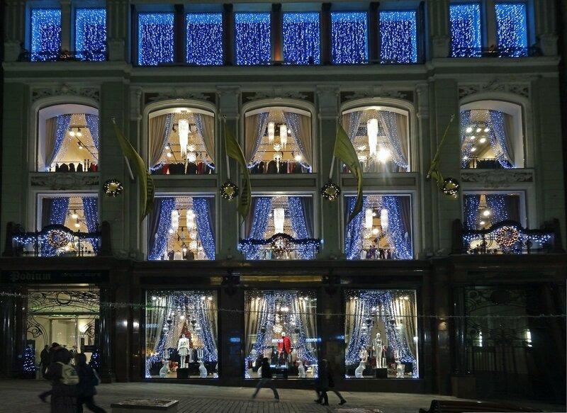 Московские окна.