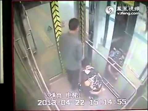 Попутчица в лифте