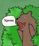 http://img-fotki.yandex.ru/get/9895/18026814.75/0_881b1_ba68c090_M.jpg