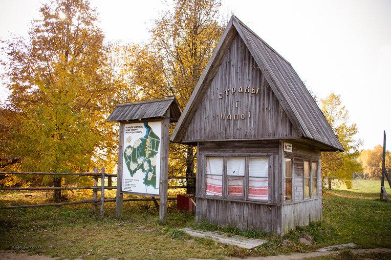Белорусский государственный музей народной архитектуры и быта 3