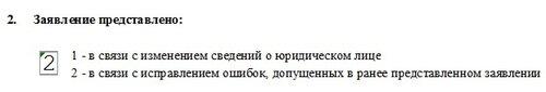 0_ddaf8_8c359ad9_L