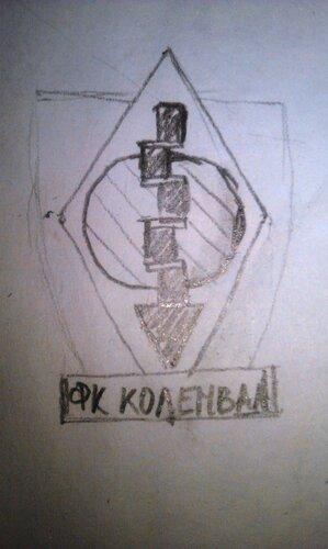 http://img-fotki.yandex.ru/get/9895/231746077.0/0_118d44_97cfaf07_L.jpg