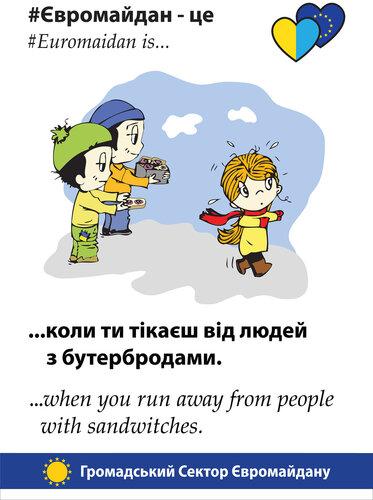 euromaidanis07