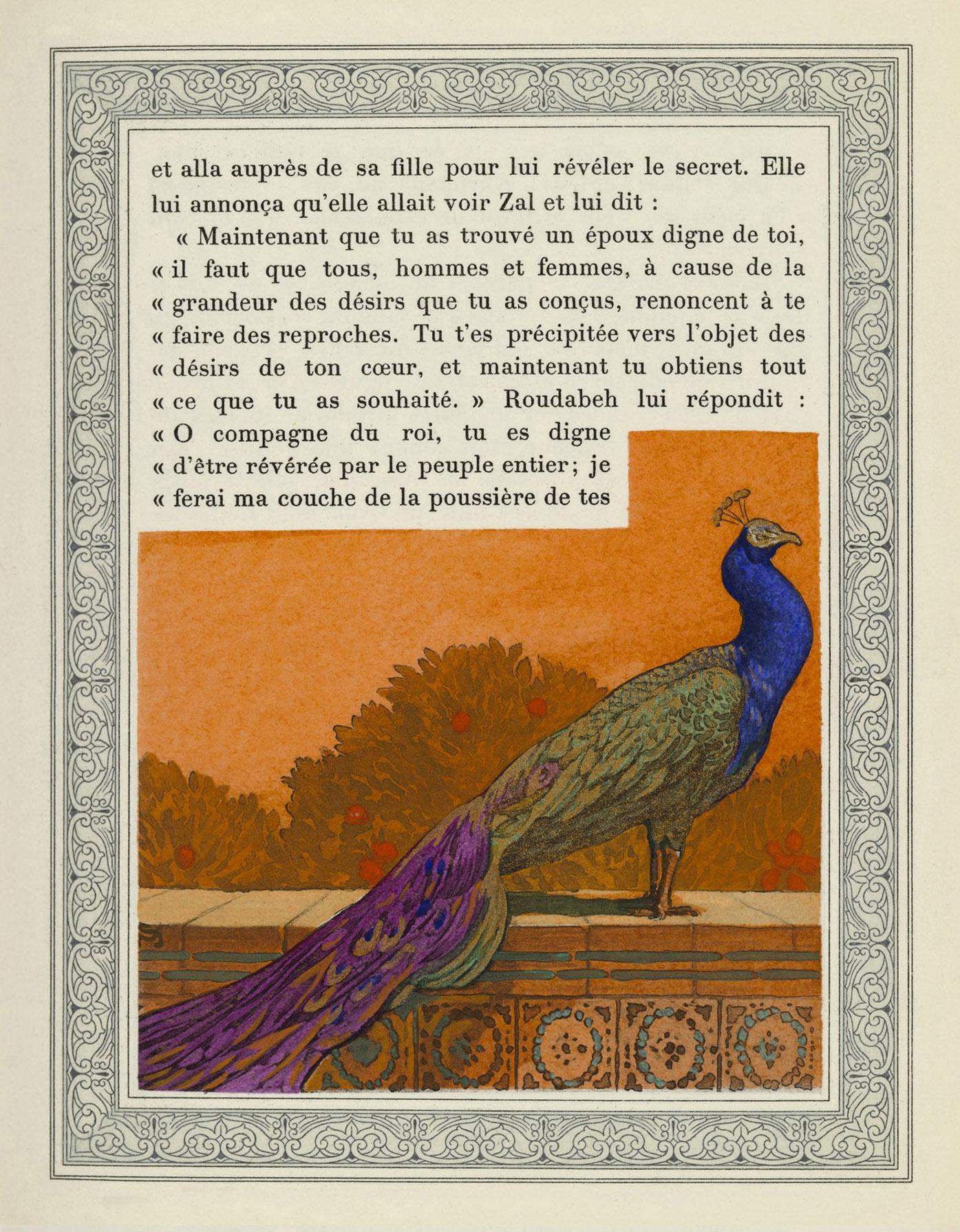 Michel Simonidy. Histoire de Minoutchehr