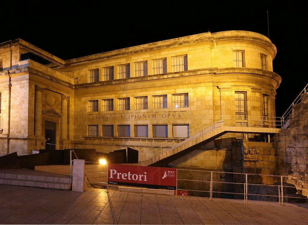 Таррагона. Национальный археологический музей