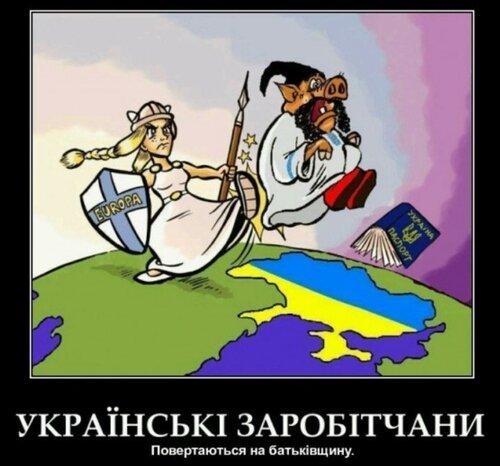Хроники триффидов: Плачущие украинцы в переходах