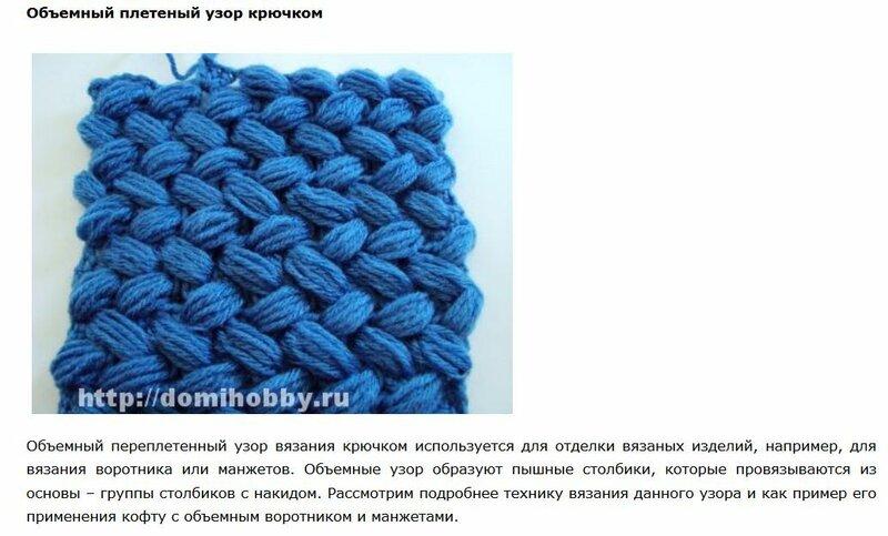 https://img-fotki.yandex.ru/get/9895/33045997.10d/0_aad0b_a43b7891_XL.jpg