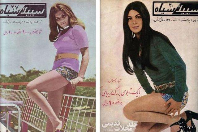 Иранские женщины 40 лет назад