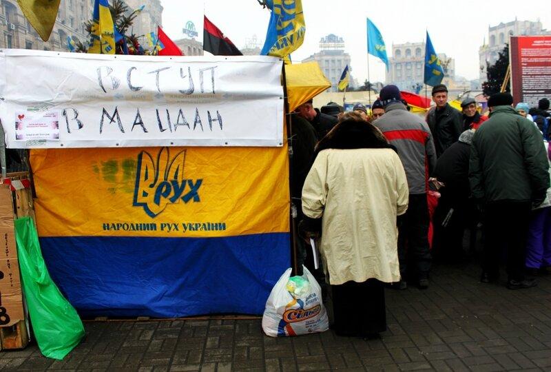 Палатка для вступающих в Майдан