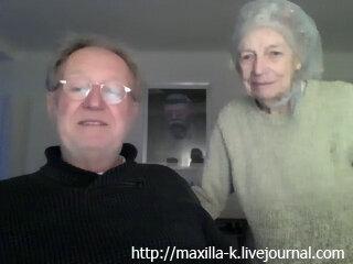 Герд и Герта