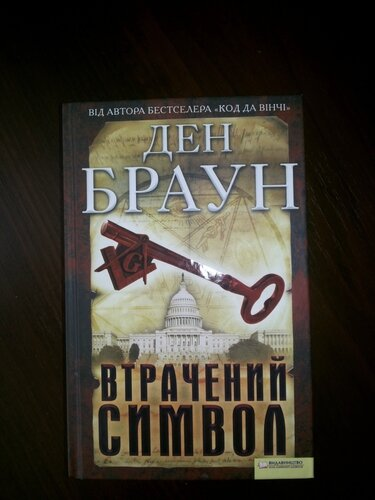 http://img-fotki.yandex.ru/get/9895/58279622.e/0_e5a97_6250886_L.jpg