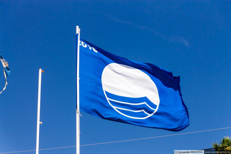 Голубой флаг на пляже