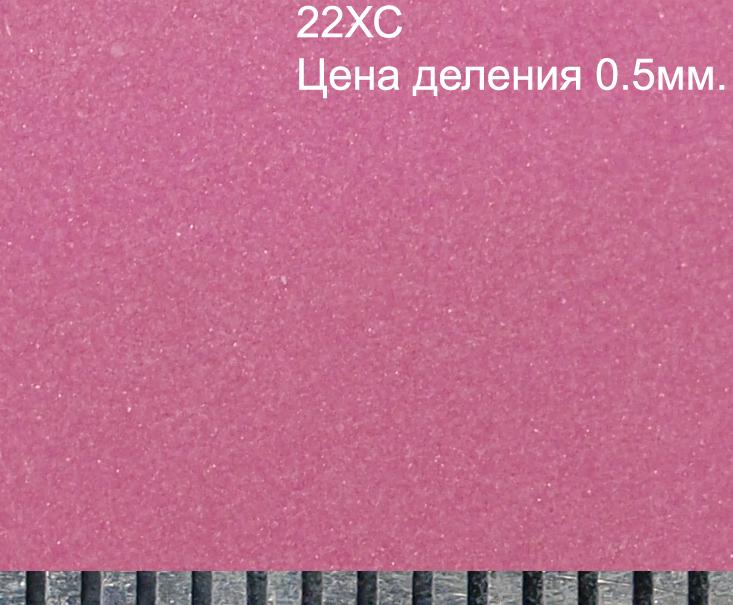 click for enlarge