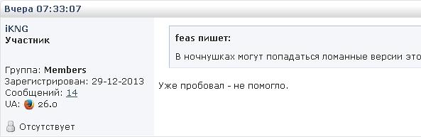 0_f6307_14429c44_orig