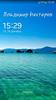 Samsung Galaxy S4 скриншоты