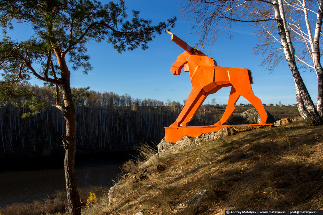 Оранжевый лось на Исети