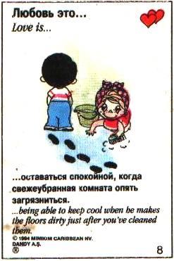 http://img-fotki.yandex.ru/get/9895/97761520.f8/0_805f5_deab2014_orig.jpg