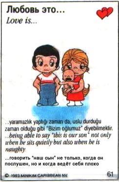 http://img-fotki.yandex.ru/get/9895/97761520.f9/0_8062a_9f343676_orig.jpg