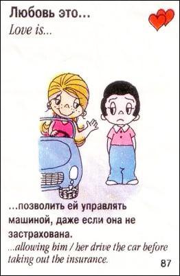 http://img-fotki.yandex.ru/get/9895/97761520.f9/0_80645_a1085480_orig.jpg