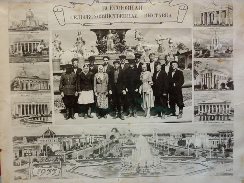 Делегация тружеников Даурского района на ВДНХ, 1955