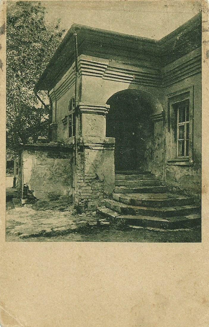 Дом Третьяковых на Пятницкой