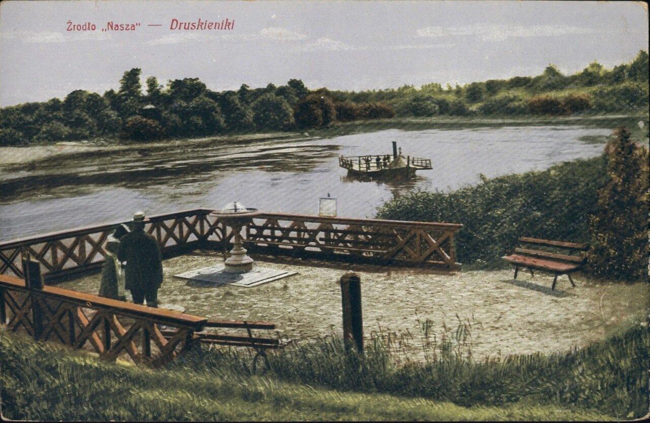 Источник «Наш». 1906