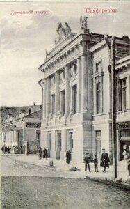 Дворянский театр