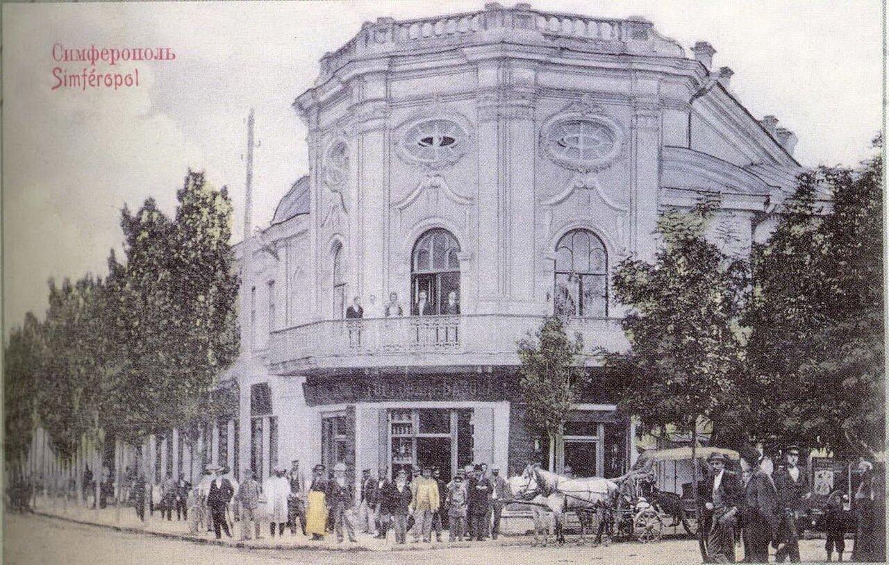 Гостиница «Гранд-отель»