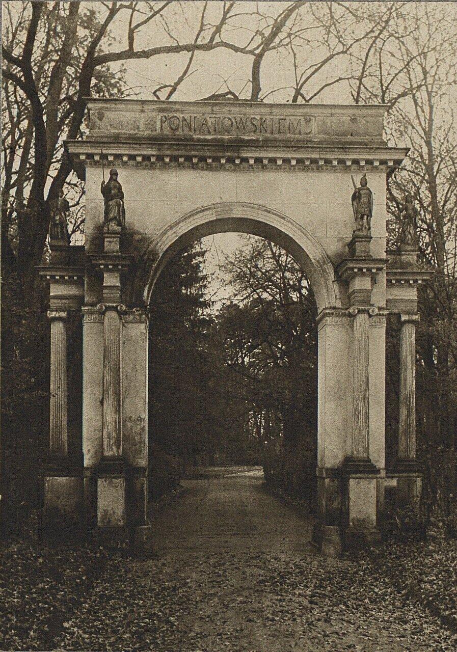Дворец в Яблонной. Триумфальные врата