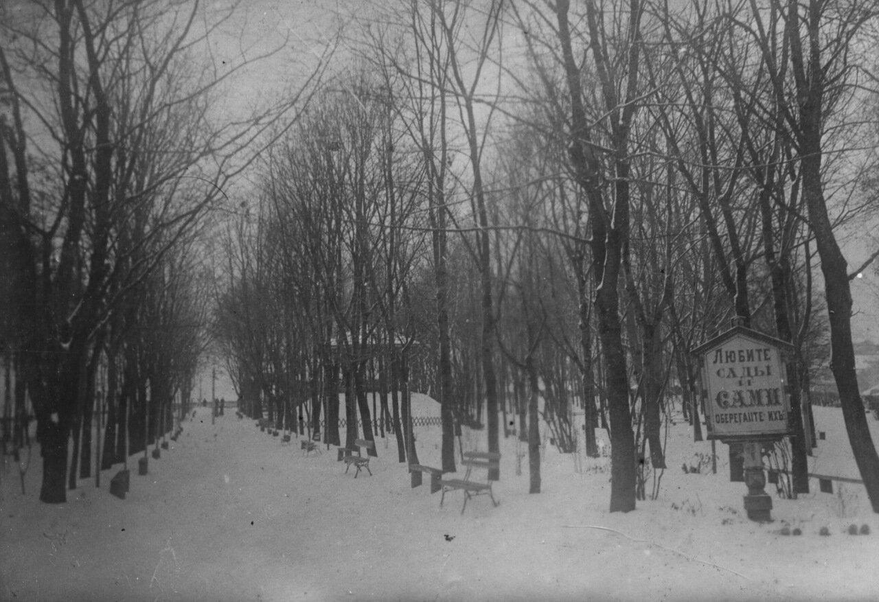 Сад Дембовецкого