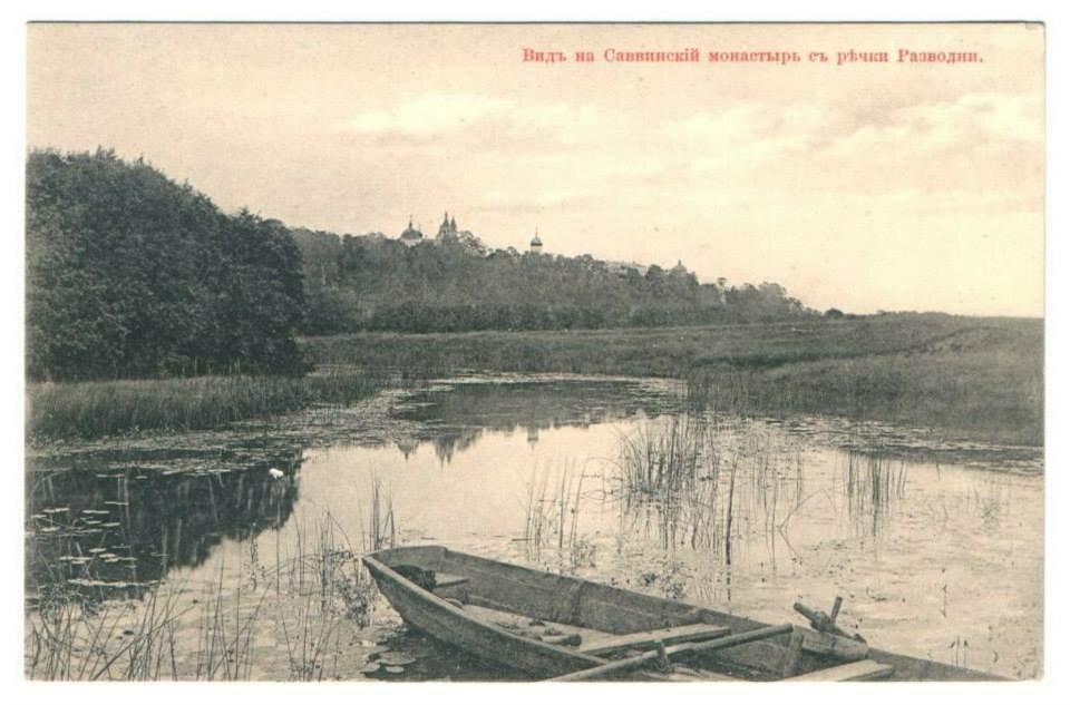 Вид на монастырь с речки Разводни
