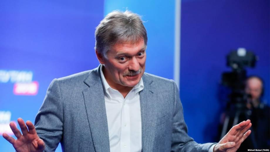 В Кремле заявляют, что в России нет олигархов