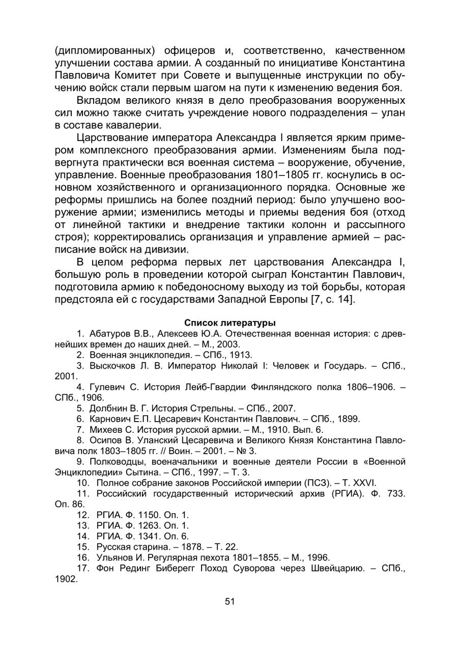 https://img-fotki.yandex.ru/get/989699/199368979.173/0_26db95_2bef824f_XXXL.png