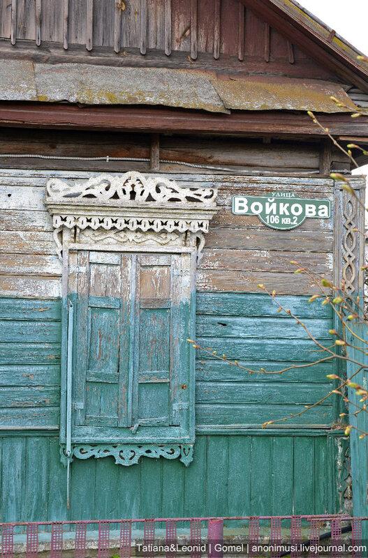 Новобелицкие окна