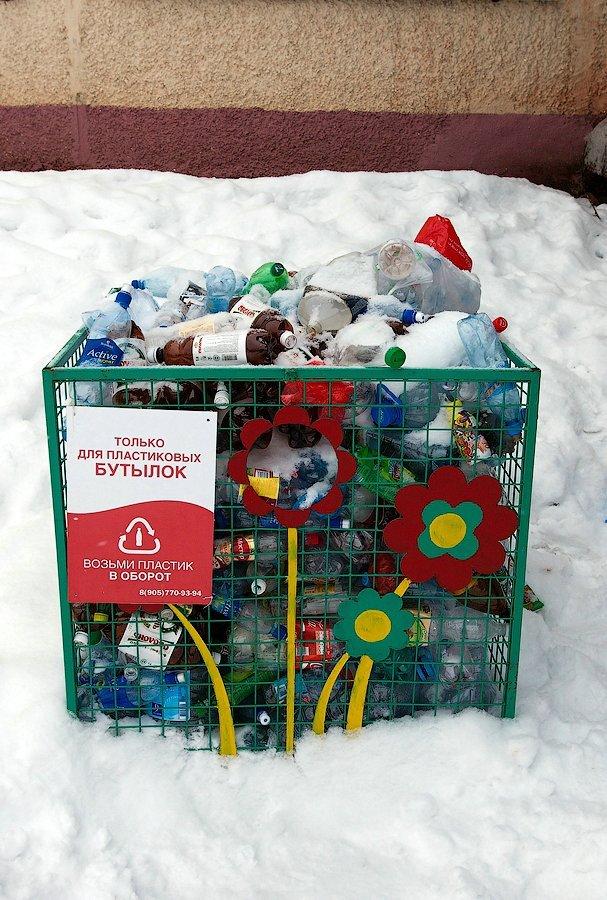 Вторая жизнь пластиковой бутылки (29 фото)