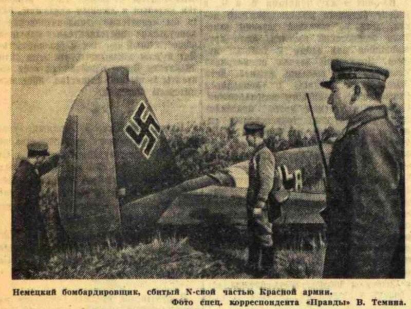 «Известия», 1 июля 1941 года, самолеты фашистской Германии, люфтваффе, авиация войны, авиация Второй мировой войны, фашистские самолеты