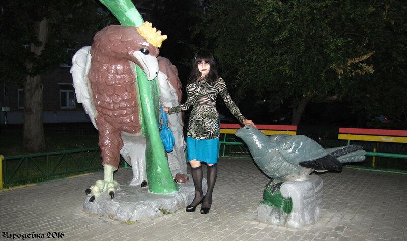 1416.01 Кукушка и Орёл