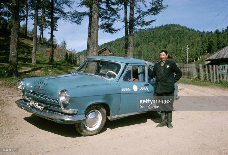 1967 Байкал. Такси до Листвянки. Dean Conger.jpg