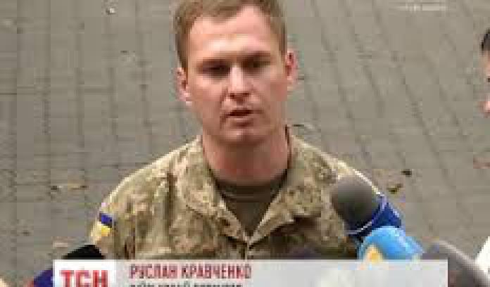 Дагестанец, которому запрещен въезд в Украину, пытался въехать в страну по поддельным документам, - Госпогранслужба