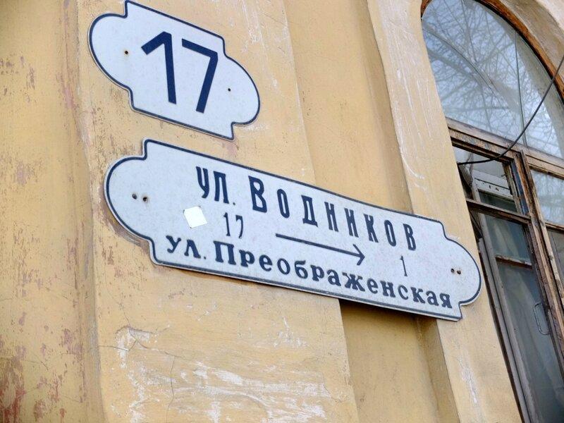 Хлебка,водников, л. толстого и старый город 094.JPG